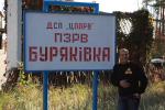 shuklinm фотография
